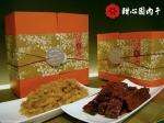 (G組合)頂級金牌豬肉鬆+頂級中厚切豬肉干10mm