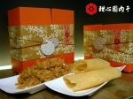 頂級金牌豬肉鬆+頂級蜜汁魷魚卷