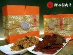 (J組合)頂級金牌豬肉鬆+頂級泰式椒麻厚切5mm