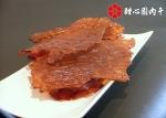 b1 頂級薄切豬肉干-黑胡椒薄切1mm