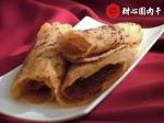 f06 蜜汁炭燒魷魚卷