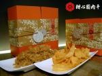 (F組合)頂級金牌豬肉鬆+頂級麻辣魷魚片
