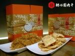 (H組合)頂級金牌豬肉鬆+頂級大卷片