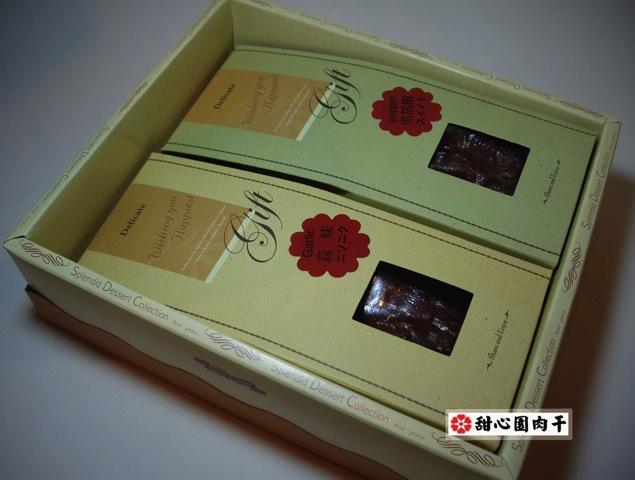 甜心派對食尚禮盒-香酥肉鬆+薄切肉干系列