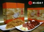 頂級金牌豬肉鬆+頂級招牌香腸