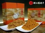頂級金牌豬肉鬆+頂級鮭魚鬆(暫缺)