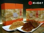 頂級金牌豬肉鬆+頂級黑胡椒薄切1mm