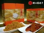 (E組合)頂級金牌豬肉鬆+頂級厚切豬肉干5mm