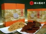 頂級香酥原味肉鬆+頂級泰式椒麻厚切5mm