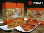 頂級金牌豬肉鬆+頂級杏仁脆切1mm