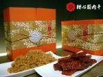 頂級金牌豬肉鬆+頂級椒麻中厚切10mm