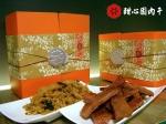 (D組合)頂級金牌豬肉鬆+頂級蜜汁超厚切豬肉干12m
