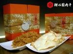 頂級金牌豬肉鬆+頂級大卷片