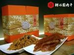 頂級金牌豬肉鬆+頂級蒜味薄切1mm
